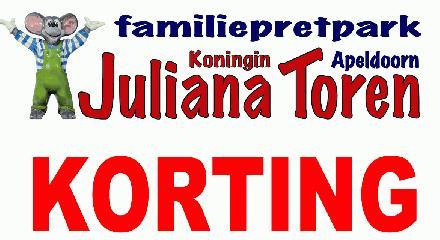 Koningin Julianatoren