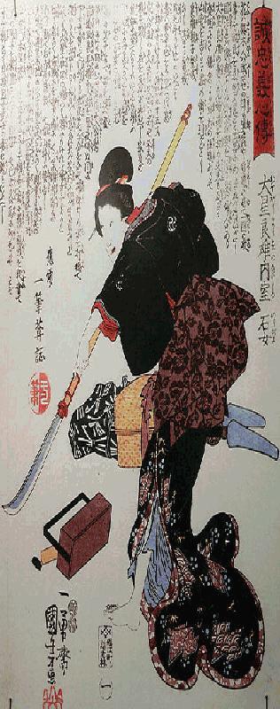 Onna bugeisha Ishi jo, vrouw van Oboshi Yoshio